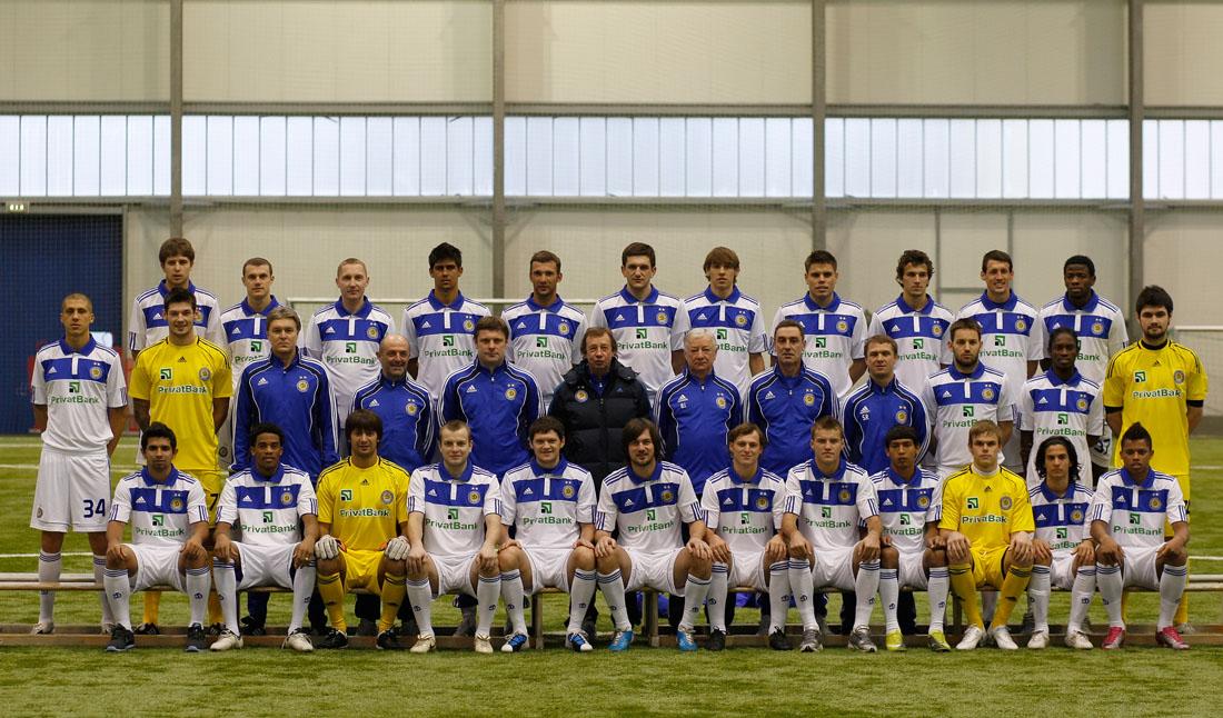 Фото команды динамо киев 2012: http://fotodizzkom.ru/23283-foto-komandy-dinamo-kiev-2012.html